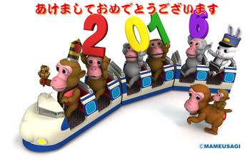 2016年賀状さるW.jpg