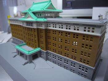 県庁600 1.jpg