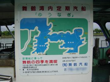 航路図w.jpg
