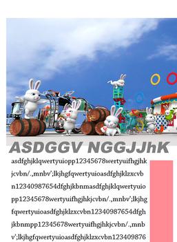 雑誌象裏表紙w.jpg