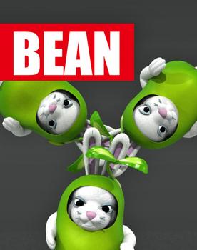 雑誌bean.jpg