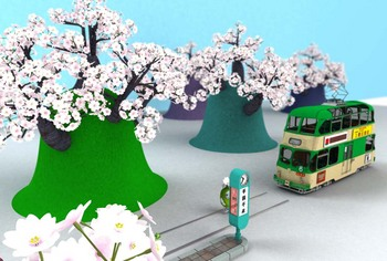 w20150205桜01のコピー.jpg