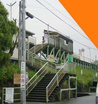 2004戸綿駅.jpg