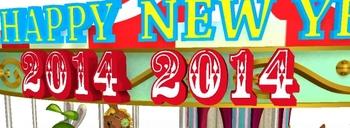 201312301ロゴ修正.jpg