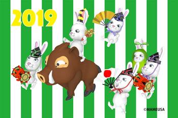 2019年賀状猪.jpg