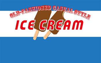 アイス屋のマークw.jpg