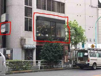 美竹画廊外観.JPG